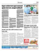 e_Paper, Sunday, October 16, 2016 - Page 5