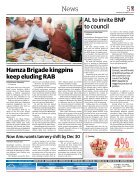e_Paper, Monday, October 17, 2016 - Page 5