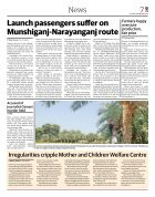 e_Paper, Tuesday, October 18, 2016 - Page 7
