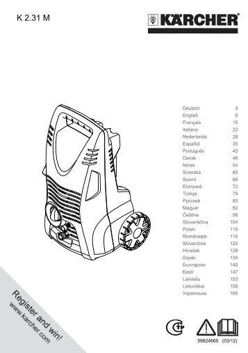Karcher K 2.31 M plus - manuals