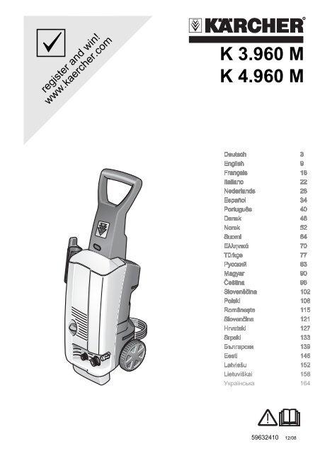 Karcher K 3 960 M Plus Manuals