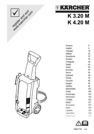 Karcher K 4.20 M PLUS T 200 *EU - manuals