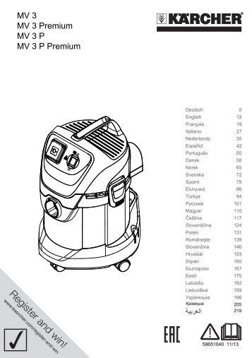 Karcher Aspirateur cuve Karcher WD3 PREMIUM - notice