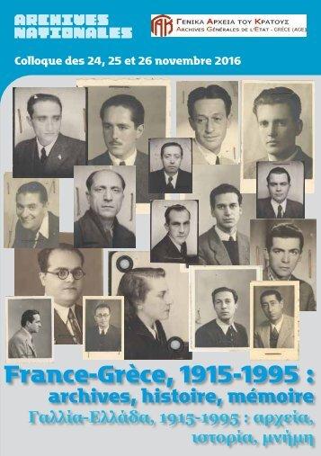 France-Grèce 1915-1995
