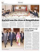 DT e-Paper, Saturday, October 15, 2016 - Page 2