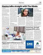 DT e-Paper, Saturday, October 15, 2016 - Page 5