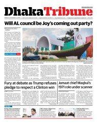 DT e-Paper, Friday, October 21, 2016