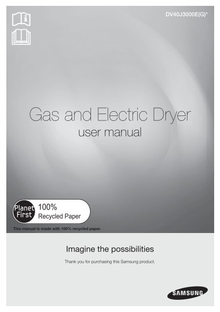 Samsung DV3000 7 2 cu  ft  Electric Dryer with Moisture