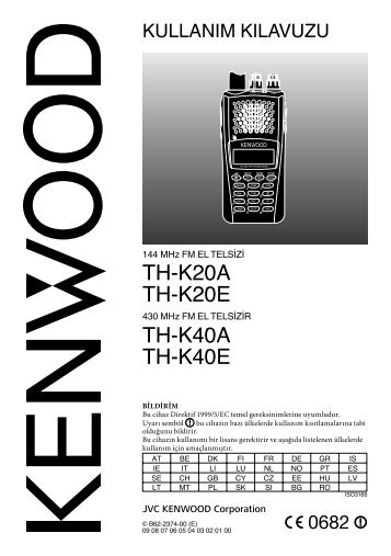 Kenwood TH-K20 - Communications Turkey ()