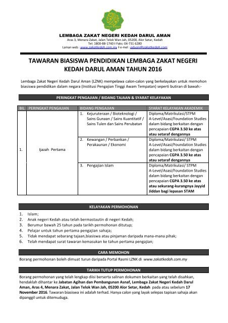 Tawaran Biasiswa Pendidikan Lembaga Zakat Negeri Kedah Darul