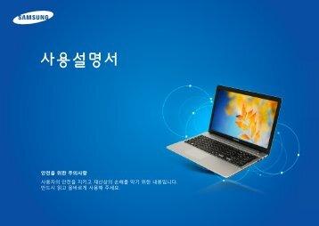 """Samsung ATIV Book 2 (15.6"""" HD / Pentium® Processor) - NP270E5E-K01US - User Manual (Windows 8) ver. 1.6 (KOREAN,16.2 MB)"""