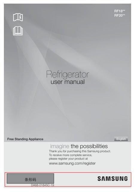 Samsung Rf18hfenbsp Aa Manual Guide