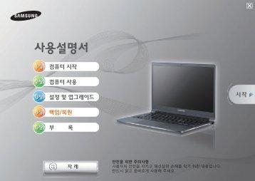 "Samsung ATIV Book 9 (13.3"" Full HD / Core™ i7) - NP900X3E-K01US - User Manual (Windows 7) ver. 1.8 (KOREAN,10.68 MB)"