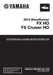 Yamaha FX HO Cruiser - 2014 - Manuale d'Istruzioni GR