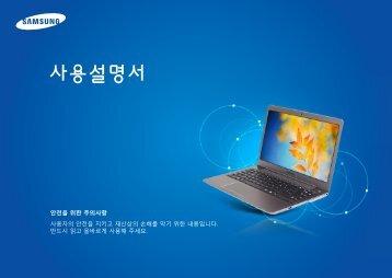 "Samsung Series 5 13.3"" Notebook - NP540U3C-A03UB - User Manual (Windows 8) ver. 1.3 (KOREAN,20.12 MB)"