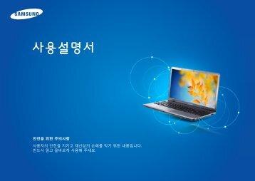 "Samsung Series 3 15.6"" Notebook - NP350V5C-A03US - User Manual (Windows 8) ver. 1.3 (KOREAN,16.41 MB)"