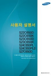 "Samsung S22C650D - 21.5"" SC650 Series LED Monitor - LS22C65KDSV/GO - User Manual ver. 1.0 (KOREAN,5.53 MB)"
