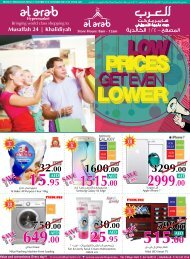 Al-Arab-Lower-Prices