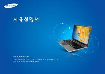 "Samsung Series 5 (17.3"" HD+ / Core™ i7 Quad Core) - NP550P7C-T01US - User Manual (Windows 8) ver. 1.4 (KOREAN,16.94 MB)"