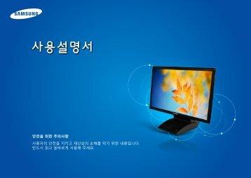 "Samsung Series 3 21.5"" All-in-One - DP300A2A-A01US - User Manual (Windows 8) ver. 1.5 (KOREAN,17.99 MB)"