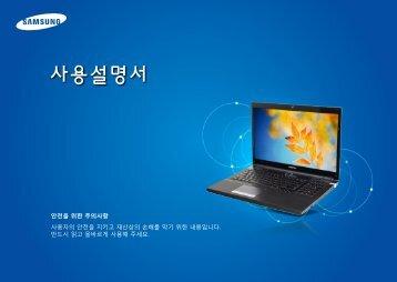 "Samsung Series 7 17.3"" Gamer - NP700G7C-S02US - User Manual (Windows 8) ver. 1.2 (KOREAN,18.18 MB)"