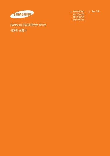 "Samsung 512 GB 2.5"" SATA III SSD Drive - MZ-7PC512B/WW - User Manual ver. 3.2 (KOREAN,1.44 MB)"