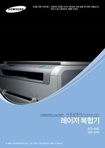 scx 4600 4623 series samsung electronics service manual. Black Bedroom Furniture Sets. Home Design Ideas