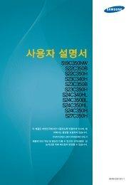 "Samsung Samsung Simple LED 27"" Monitor with High Glossy Black Finish - LS27C350HS/ZA - User Manual ver. 1.0 (KOREAN,4.96 MB)"