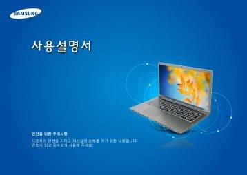 "Samsung Series 7 15.6"" Notebook - NP780Z5E-S01UB - User Manual (Windows 8) ver. 1.3 (KOREAN,26.34 MB)"