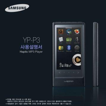 x micro mp3 player user manual x micro technology rh yumpu com samsung mp3 music phone manual samsung mp3 music phone manual
