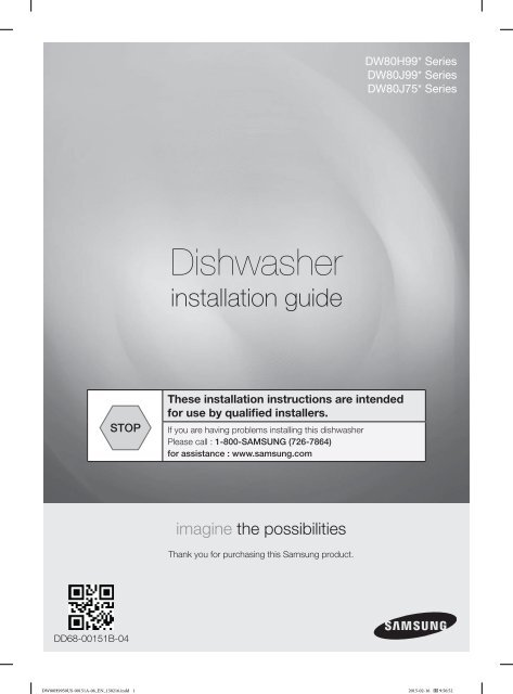 Samsung Top Control Dishwasher with WaterWall&trade