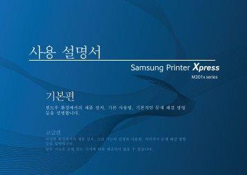 Samsung Printer Xpress M3015DW - SL-M3015DW/XAA - User Manual ver. 1.0 (KOREAN,14.85 MB)