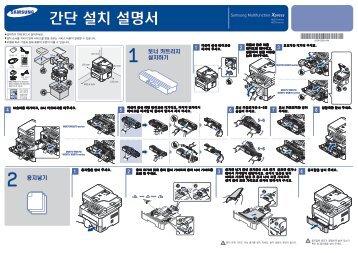 Samsung Printer Xpress M2880FW - SL-M2880FW/XAC - Quick Guide ver. 1.01 (KOREAN,13.49 MB)