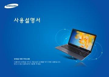 "Samsung ATIV Book 2 (15.6"" HD / Core™ i5) - NP270E5G-K04US - User Manual (Windows 8) ver. 1.3 (KOREAN,16.2 MB)"