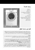 KitchenAid MAXY 12 - Washing machine - MAXY 12 - Washing machine AR (857007686100) Mode d'emploi - Page 4