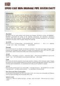 EN877 SML,SMU,MA,TML,KML,BML Pipe system - Page 3