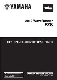 Yamaha FZS - 2012 - Manuale d'Istruzioni GR
