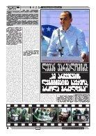 qronika169 - Page 2