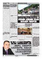 qronika169 - Page 6