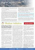 In Touch Quarter 4 - 2016 - Page 5