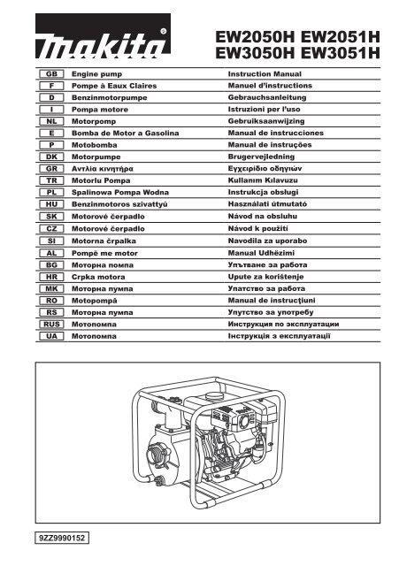 Sensore di pressione di carico parti Tubo pressione sotto pressione BOSCH 0 261 230 191