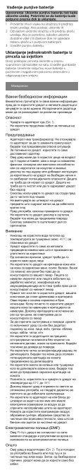 Philips Satinelle Prestige Épilateur 100 % étanche - Instructions avant utilisation - BUL - Page 5