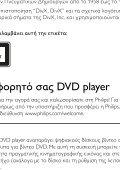 Philips Lecteur de DVD portable - Mode d'emploi - ELL - Page 6
