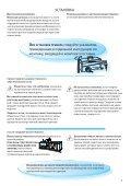 KitchenAid UNO BL/F/60 - Microwave - UNO BL/F/60 - Microwave RU (853897501490) Istruzioni per l'Uso - Page 3