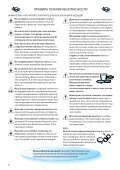 KitchenAid UNO BL/F/60 - Microwave - UNO BL/F/60 - Microwave RU (853897501490) Istruzioni per l'Uso - Page 4
