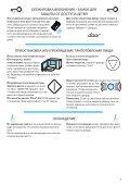 KitchenAid UNO BL/F/60 - Microwave - UNO BL/F/60 - Microwave RU (853897501490) Istruzioni per l'Uso - Page 7