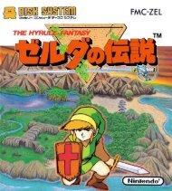 The-Legend-of-Zelda_JPN