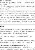 Philips Lecteur de DVD portable - Mode d'emploi - RUS - Page 5