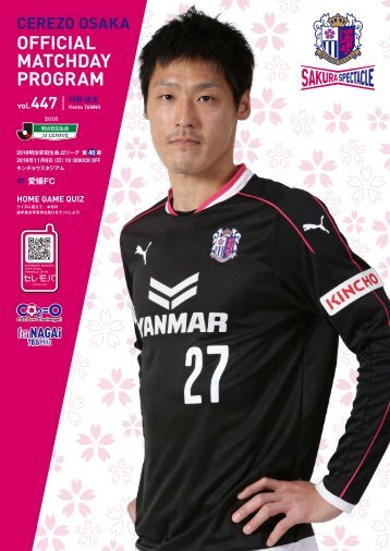 OFFICIAL MATCHDAY PROGRAM