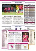 OFFICIAL MATCHDAY PROGRAM - Page 2